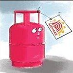 Link Aadhaar to LPG