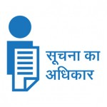 RTI Application Online